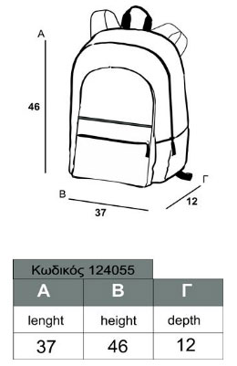 sxoliki-backpack-me-3-thikes-03013-mypromotive.gr.jpg