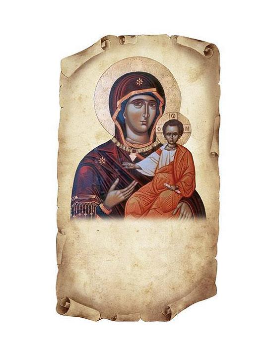 ekklisiastiko-imerologio-papiros-03814