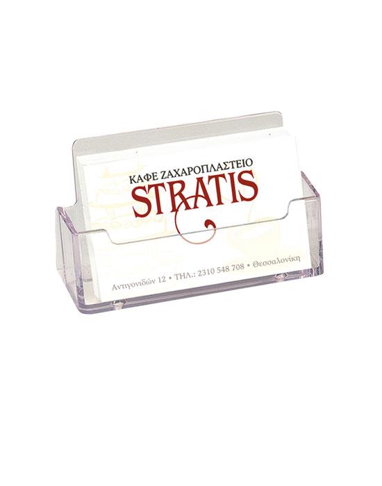 akriliko-stant-gia-kartes-040101-mypromotive.gr