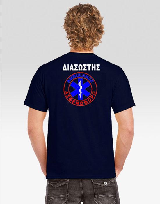 T-shirt–ekab-diaswstis-01821-mypromotive-gr