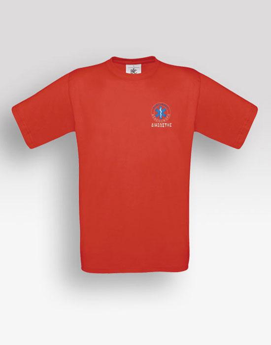 T-shirt–ekab-diaswstis-01821-mypromotive-gr2
