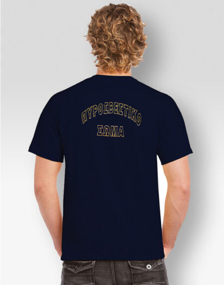 T-shirt-purosbestiko-swma-01813-mypromotive-gr