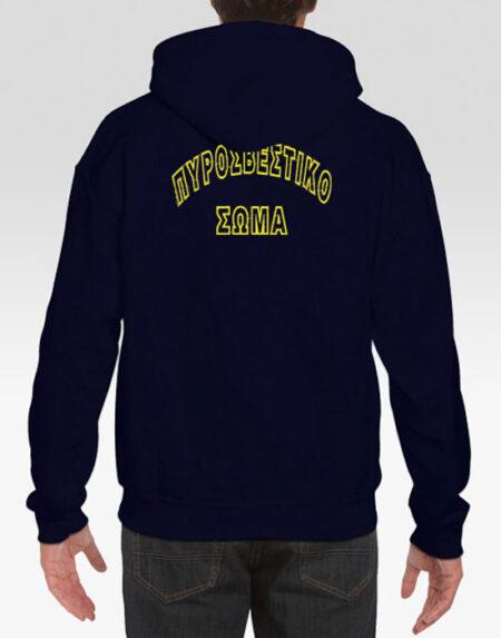 fouter-koukoula-purosbestiko-swma-01817-mypromotive-gr
