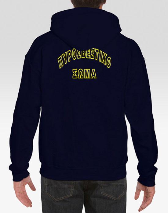 fouter-koukoula-purosbestiko-swma-01817-mypromotive-gr1