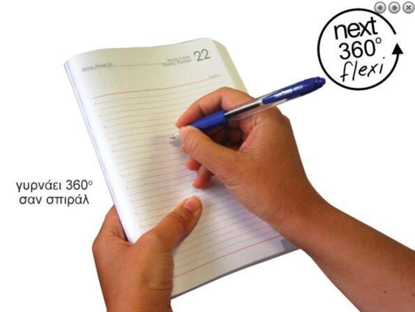 3824-ημερολόγιο ατζέντα www.mypromotive.gr-3